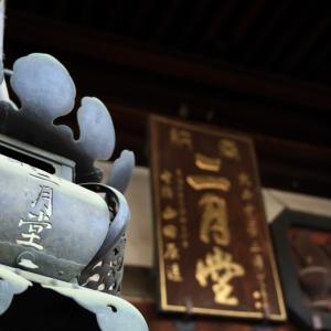 東大寺二月堂(奈良県)と松明