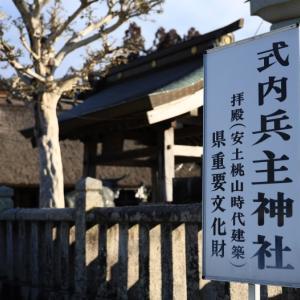 兵主神社(兵庫県)と黒田官兵衛と日本のへそ