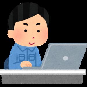 【保存版】議事メモの書き方 ~打合せの前に書け!~