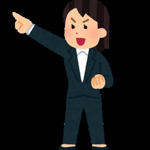 【ブログ紹介】就活を乗り越えた新入社員の皆さんへ