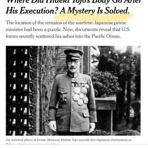 日本の70年もの謎が明らかになりました。