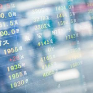 株式投資の専門用語は覚える必要があるか?