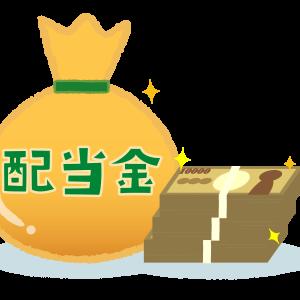 【株式投資】日本郵政から配当金を受領