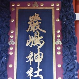 「ハズレの無い」広島県のご当地グルメ~海の幸・山の幸の宝庫