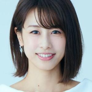 """加藤綾子とNAOTOいつ別れた?破局理由はカトパン""""結婚への執着""""が原因!"""