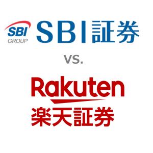 SBI証券と楽天証券の手数料など特徴やメリットを比較検証をしてみた