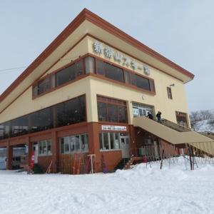 新得山スキー場(北海道上川郡新得町)