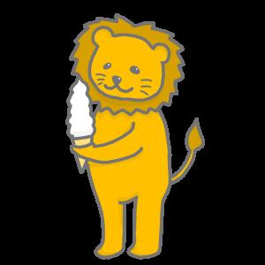 ライオン ソフトクリーム イラスト