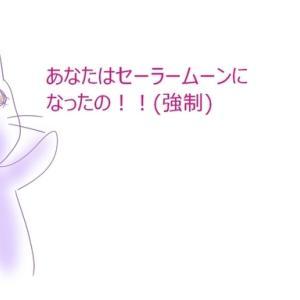 ムーンライト伝説