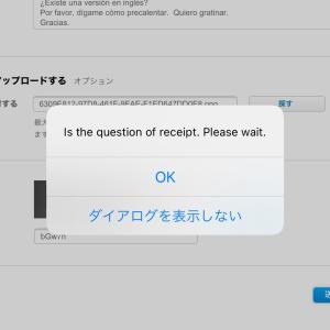 ayuda!!!