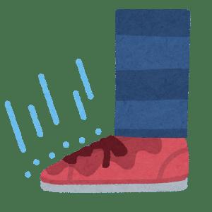 梅雨時期の足の臭さ解消