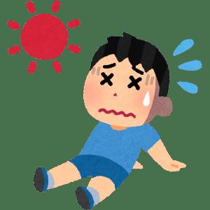 熱中症対策に子供用の空調服があるの知ってる??