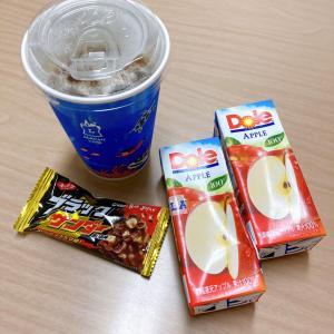 三太郎の日×ローソン☆333円offクーポンで超計算!