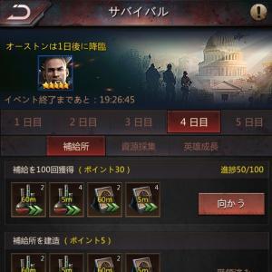 ポイ活×ポンタちゃれんじ☆《パズル&サバイバル》★5英雄初獲得まで8日