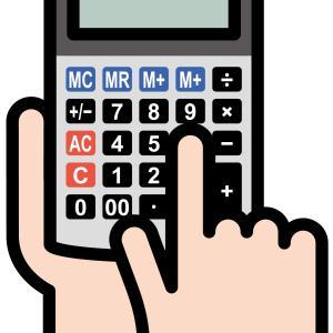 遺産分割協議後の精算方法
