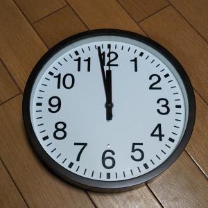リビングの電波時計
