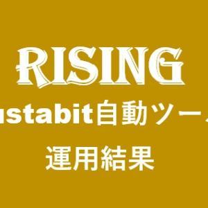 6月24日 バスタビット RISINGツール 運用結果