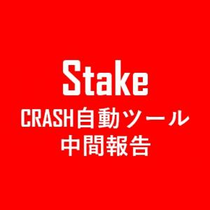 6月1日~15日 6月前半CRASH&SLIDEツール運用結果