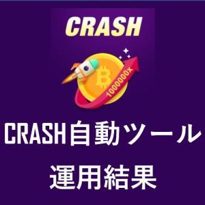 9月22日 Lucky Fish CRASH自動ツール 運用結果