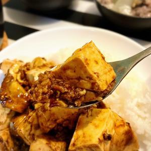 カルディの麻婆豆腐食べ比べしてみました
