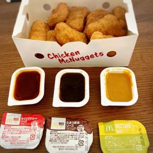 期間限定!!チキンマックナゲットのソースを食べ比べてみました