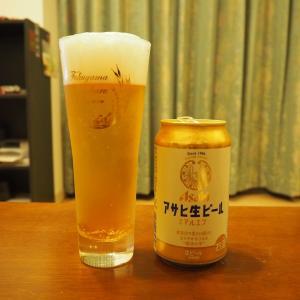 〖売り切れ〗アサヒ生ビール(通称マルエフ)は昔のアサヒビールの味だった
