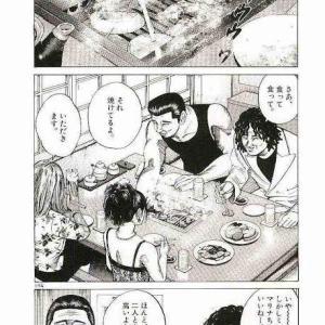 【悲報】漫画「殺し屋1」さん、有害図書に指定されていた…