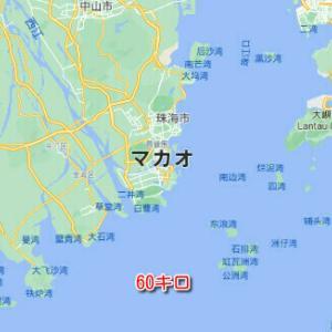 中国「台山原発のような燃料棒の破損なんてよくある現象だから心配するな!」