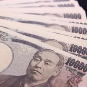 「確実に1億円貰えるボタン」vs「2分の1の確率で2億円貰えるボタン」