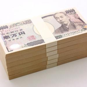 50代男性「ソシャゲに年150万円課金。貯金はなくなりました」