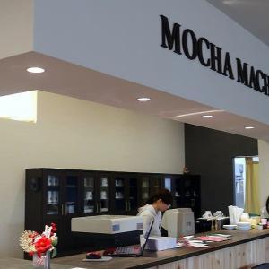 Mocha Machine KYUGORO