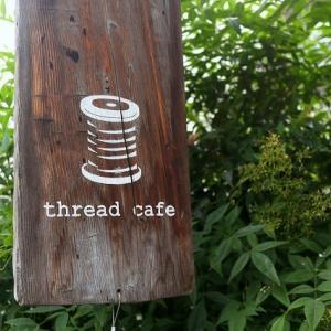 なが~~いエントランスの「thread cafe」