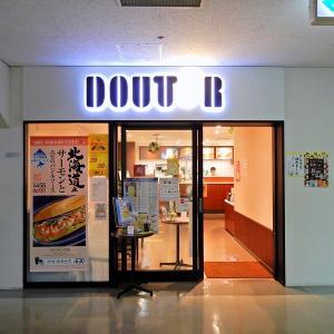 沖縄県庁地下の「ドトールコーヒーショップ 沖縄県庁店」