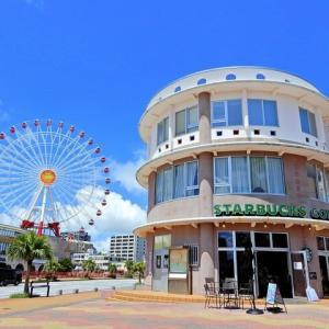 沖縄「STARBUCK 美浜アメリカンビレッジ店」