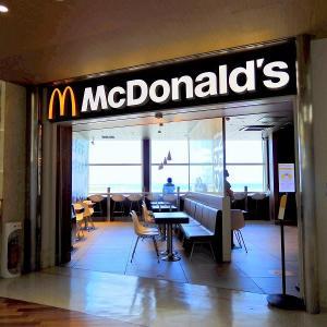 日本上陸50周年のMacDonald「マクドナルド 那覇空港店」