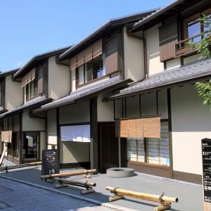 二寧坂「KYOTO BISTRO - パークハイアット京都」