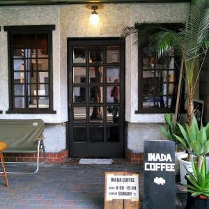 7/24オープン「INADA COFFEE 」
