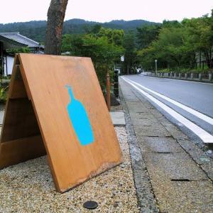 ブルーボトルコーヒー予約制コース「THE LOUNGE -KYOTO-」