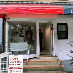 プレオープン中「CRAFT COFFEE&GELATO KUNZUDO」