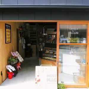 9/15オープン「YELLOW COFFEE ROASSTERS」