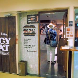 10/1オープン「JUICY MEAT四条烏丸店」