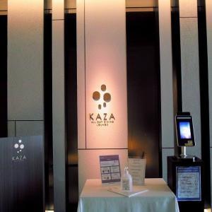 リーガロイヤルホテル京都「オールデイダイニング カザ」