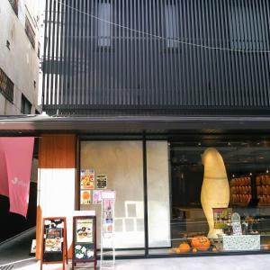モーニング「WeBase京都」