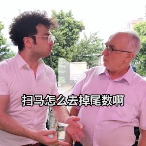 中国版TikTok(抖音)で中国語学習2 中国の値切り方
