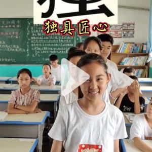 中国版TikTok(抖音)で中国語学習3 中国語の成語はこうやって学ぼう