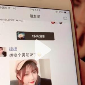 "中国版TikTok(抖音)で中国語学習4 文法""谁~谁~""の使い方"