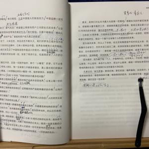 中国語の長文暗記経過状況【最強の勉強法】
