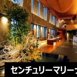 センチュリーマリーナ函館〜函館で人気の絶品朝食と天然温泉〜