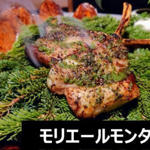 モリエールモンターニュ~ニセコで北海道の幸をフレンチレストランで満喫~