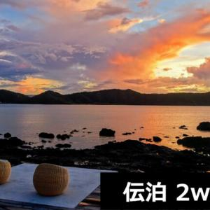 伝泊 The Beachfront MIJORA(2waters)~絶景を目の前にいただく食事とインフィニティプール~